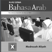 Bahasa Arab Kelas 10 Kurikulum 2013 icon