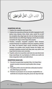 Bahasa Arab Kelas 11 Kurikulum 2013 screenshot 2