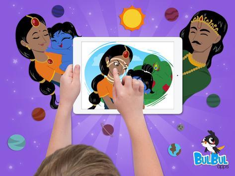 Krishna and Universe Hindi screenshot 10