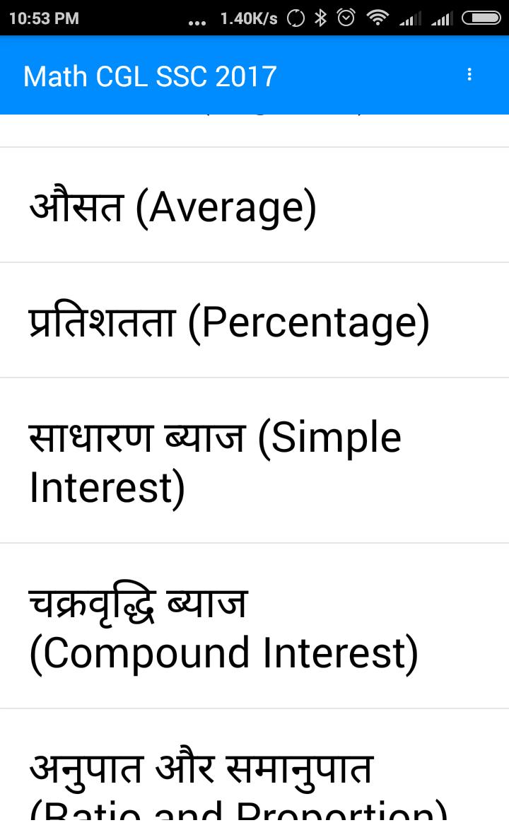 SSC CGL Math in Hindi for Android - APK Download