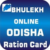 Bhulekh & Ration Card Odisha icon