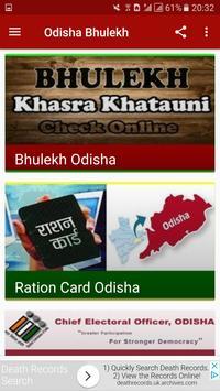 Bhulekh & Ration Card Odisha poster