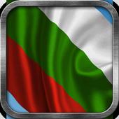 Bulgarian Flag Live Wallpaper icon