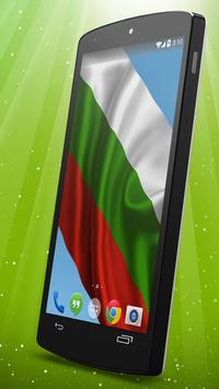 Bulgarian Flag Live Wallpaper apk screenshot