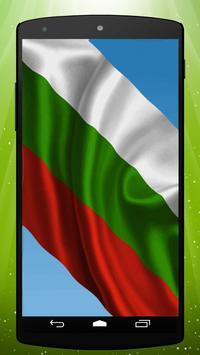 Bulgarian Flag Live Wallpaper poster