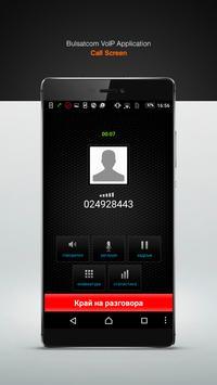 Bulsatcom Voice screenshot 1