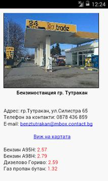 Bultrade apk screenshot