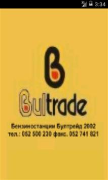 Bultrade poster