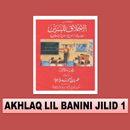 Terjemah Kitab Akhlaq Lil Banin Jilid 1 APK
