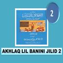Terjemah Kitab Akhlaq Lil Banin Jilid 2 APK