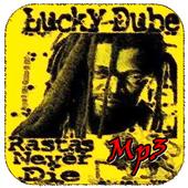 Songs Lucky Dube Mp3 icon