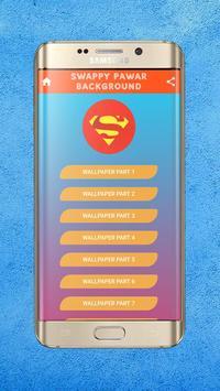 Superman New Wallpaper screenshot 1