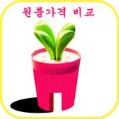 부산원룸 시세비교 간단 앱! icon