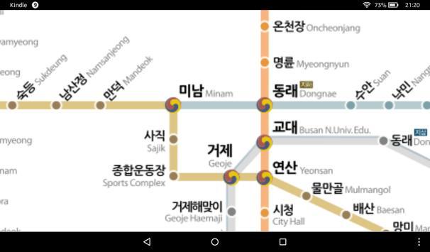 Busan Subway Korea METRO apk screenshot