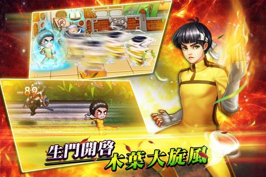 捕捉二次元 apk screenshot