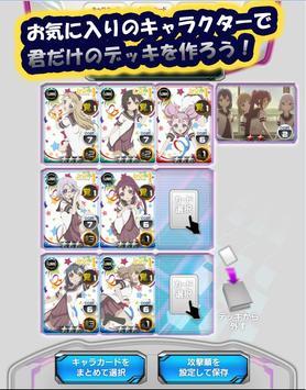 GeneX【アニメ×TCG】 screenshot 5