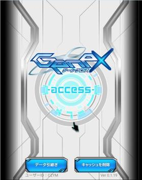 GeneX【アニメ×TCG】 poster