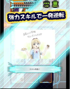 GeneX【アニメ×TCG】 screenshot 15