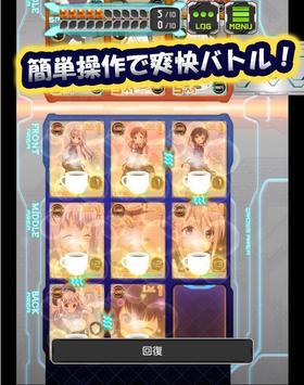 GeneX【アニメ×TCG】 screenshot 1