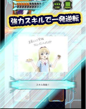 GeneX【アニメ×TCG】 screenshot 3