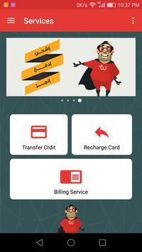 Wakty business apk screenshot