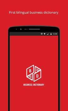 Business Dictionary MacEng poster