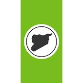 Makani Syria icon