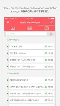 BuskingPlay apk screenshot