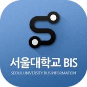 서울대 셔틀버스 위치알림 서비스 icon
