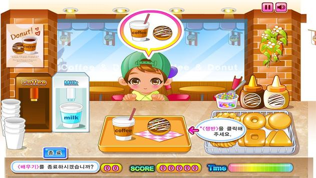 Busy Bakery apk screenshot