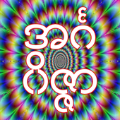 Myanmar Astro (IngaWaitZar) icon