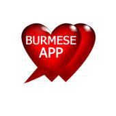 BurmeseApp icon