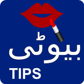 Beauty Tips In Urdu 2018 icon