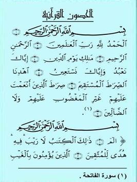 كتاب اوراد الطريقة الجعفرية لسيدى صالح الجعفرى screenshot 5