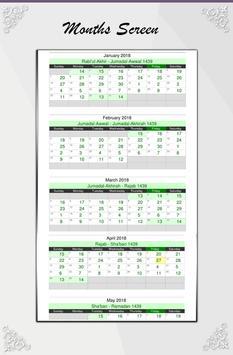 Islamic hijri calendar 2018 for android apk download islamic hijri calendar 2018 poster islamic hijri calendar 2018 screenshot 1 fandeluxe Image collections