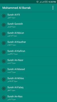 محمد البراك القرأن بدون نت screenshot 2