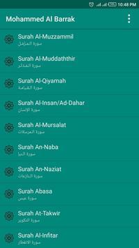 محمد البراك القرأن بدون نت screenshot 4