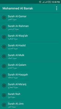 محمد البراك القرأن بدون نت screenshot 5
