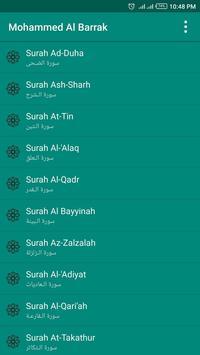 محمد البراك القرأن بدون نت screenshot 6