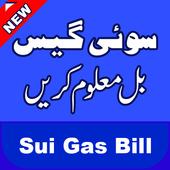 Sui Gas Bill icon