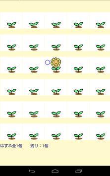 PigAndFlowers apk screenshot