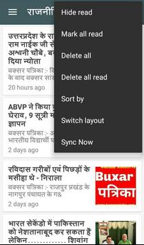 BuxarPatrika screenshot 3