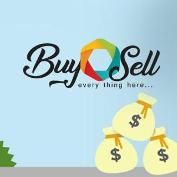 Buy O Sell screenshot 2