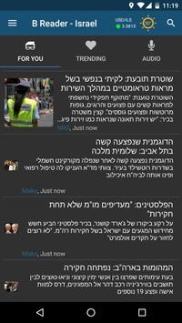 B Reader Israel poster