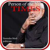 Person of the Year icon