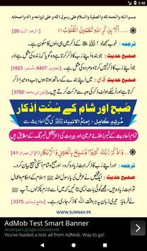Muslim Guide: Timings & Quran apk screenshot