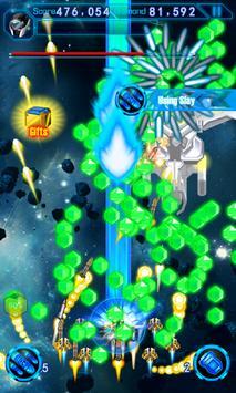 Super Fighter - Major Aircraft screenshot 3
