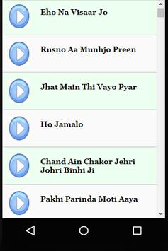 Best Sindhi Songs Videos screenshot 1