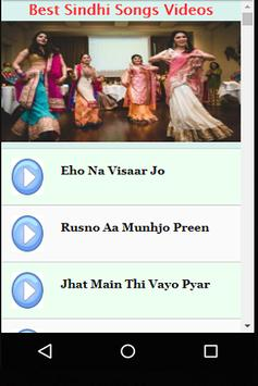Best Sindhi Songs Videos screenshot 2