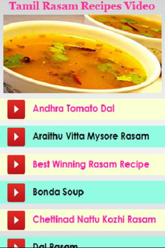 Rasam recipes tamil videos for android apk download rasam recipes tamil videos poster forumfinder Image collections